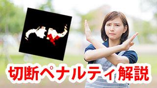 【DbD】タイムアウト機能(切断ペナルティ)解説